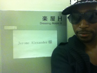 My Own Dressing Room in Tokyo!