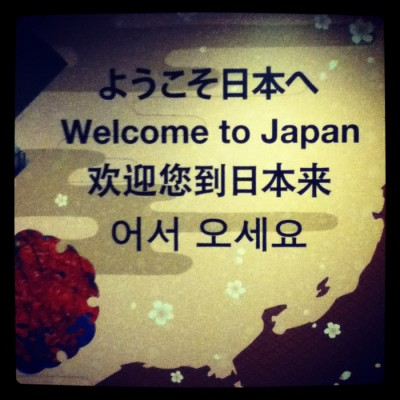 "I try to find pictures of ""Welcome to..."" in every country I visit."